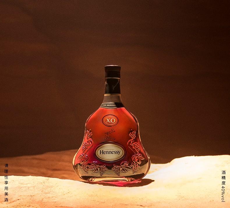 轩尼诗(Hennessy)洋酒XO干邑白兰地