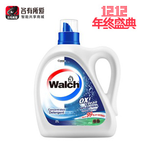 威露士(Walch)除菌洗衣液 补充装