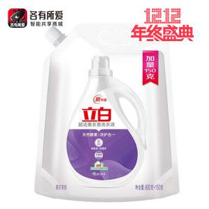 立白除菌除螨洗衣液1kg瓶装