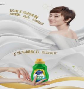超能手洗专用洗衣液80g*2 超能洗衣液价格