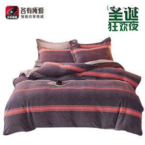 富安娜家纺 进口羊毛被子冬天被芯羊毛保暖混合被单人双人被褥