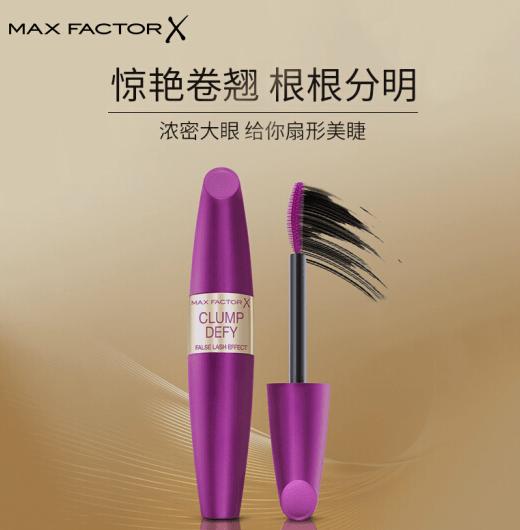 蜜丝佛陀(Max Factor)睫毛膏_价格_怎么样_评测