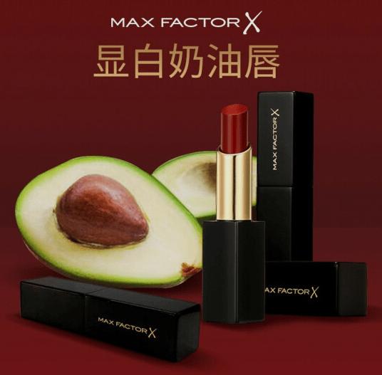 蜜丝佛陀(Max Factor)魅惑润泽修护唇膏口红_价格_怎么样_评测