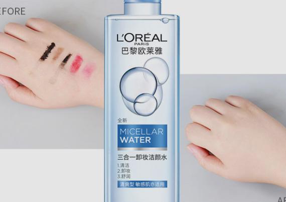 欧莱雅三合一卸妆水功效