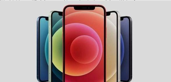 iPhone12个人热点支持5G吗