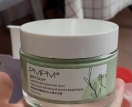 pmpm清洁泥膜适合什么皮肤?