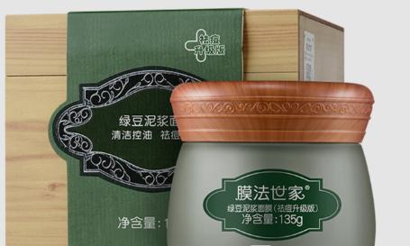 膜法世家绿豆泥浆面膜怎么用?