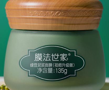 膜法世家绿豆泥浆面膜功效