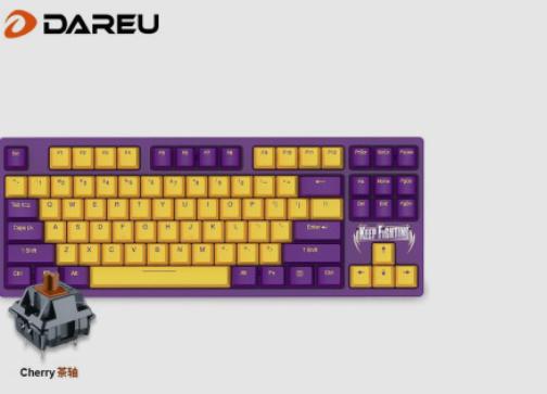 达尔优A87机械键盘怎么样?