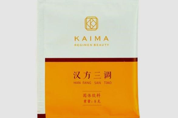汉方三调茶的副作用是什么