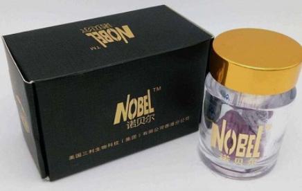 诺贝尔胶囊的作用