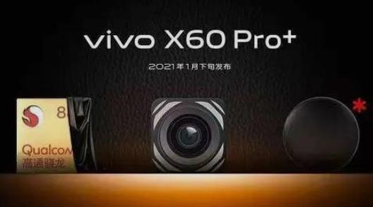 vivox60pro+优缺点