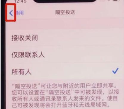 iPhone11怎么返回手势操作